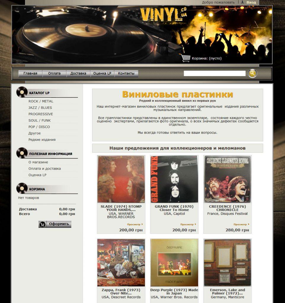 Vinyl.co.ua